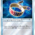 強力トレーナーズカード現る!! SM強化パック新カード情報 その10